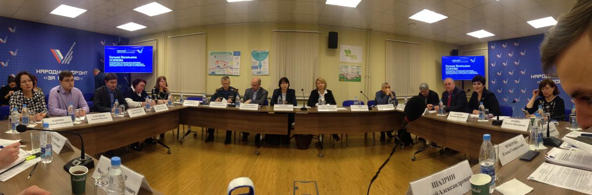 Экспертное совещание по проблеме загрязнения воздуха в Москве: итоги